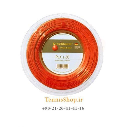 زه رول تنیس کریشبامسری PLX مدل 1.20 رنگ نارنجی