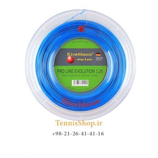 زه رول تنیس کریشبام سری PRO LINE EVOLUTION مدل 1.25 رنگ آبی