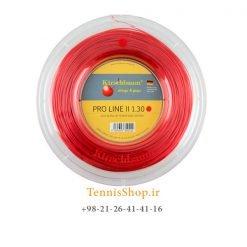زه رول تنیس کریشبام سری PRO LINE II مدل 1.30 رنگ قرمز