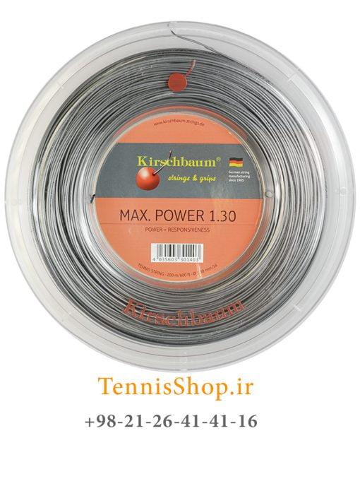 زه رول تنیس کریشبام سری Max Power مدل 1.30 رنگ خاکستری