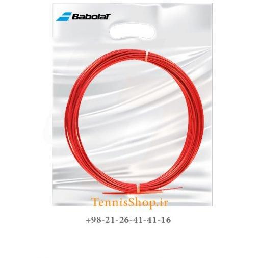 زه مولتی ست بابولات سری RPM BLAST ROUGH مدل 1.25 رنگ قرمز