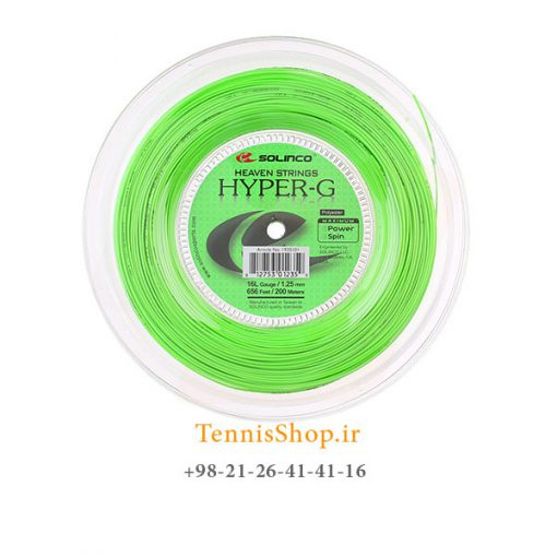 زه رول تنیس سولینکو سری Hyper G مدل 1.25 رنگ سبز