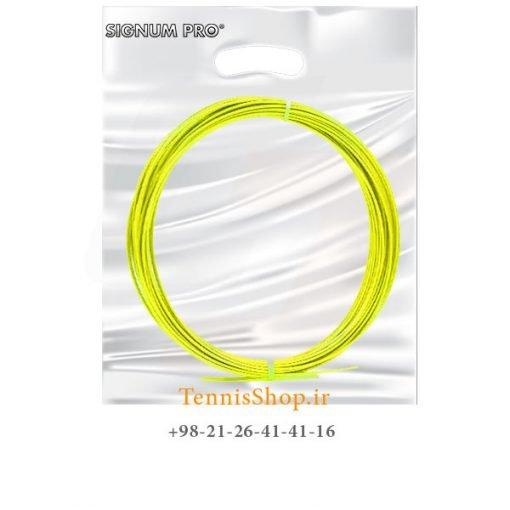 زه مولتی ست سیگنوم پرو سری TWISTER مدل 1.30 رنگ زرد