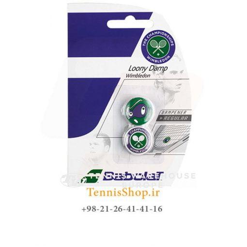ضربه گیر راکت تنیس بابولات 2 عددی مدل Wimbledon Logo