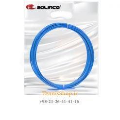 زه مولتی ست سولینکو سری Revolution مدل 1.20 رنگ آبی