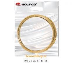 زه رمولتی ست سولینکو سری Vanquish مدل 1.30 رنگ طلایی