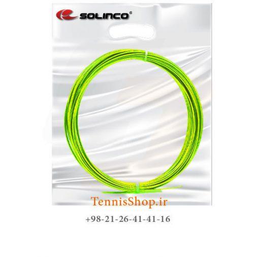 زه مولتی ست سولینکو سری Hyper G مدل 1.25 رنگ سبز