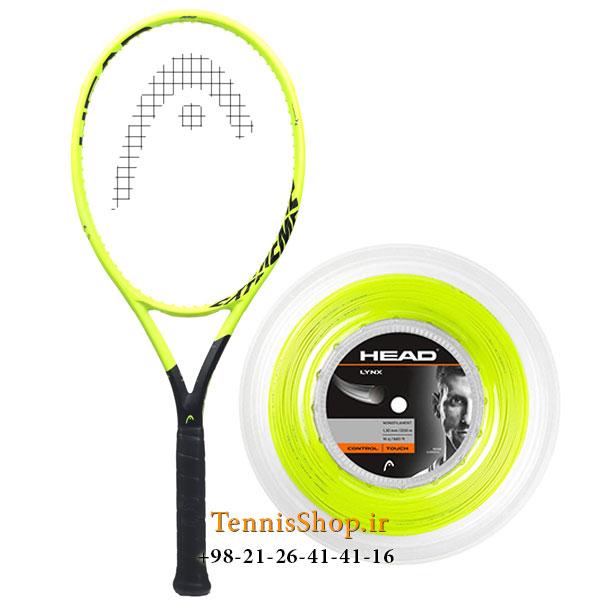 راکت تنیس هد سری Extreme مدل PRO به همراه زه رول تنیس هد سری Lynx مدل 1.25