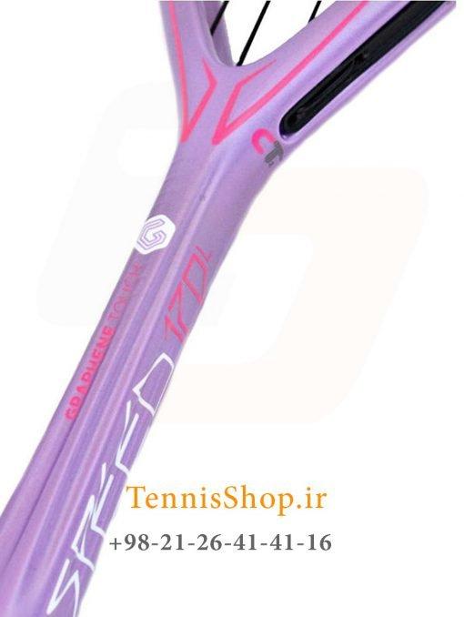 راکت اسکواش هد سری Speed مدل L 120 تکنولوژی Graphene Touch