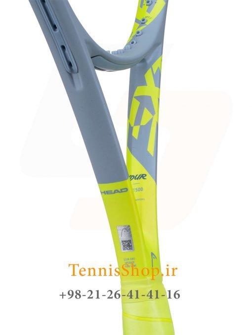 راکت تنیس هد سری Extreme مدل Tour تکنولوژی +360