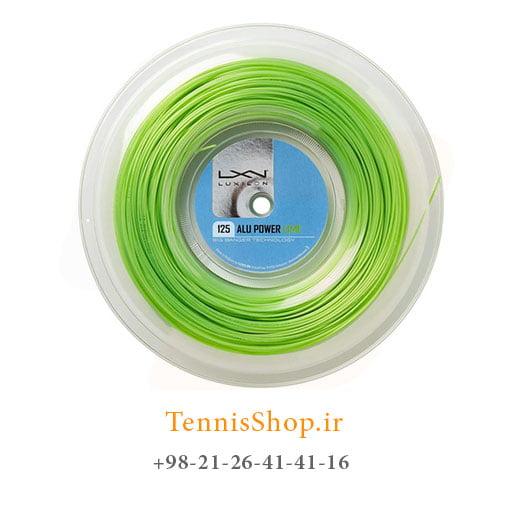 زه رول تنیس لوکسیلون سری Alu power مدل 1.25 رنگ سبز