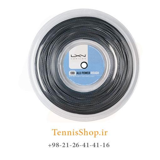 زه رول تنیس لوکسیلون سری Alu power ROUGH مدل 1.30 رنگ نقره ای