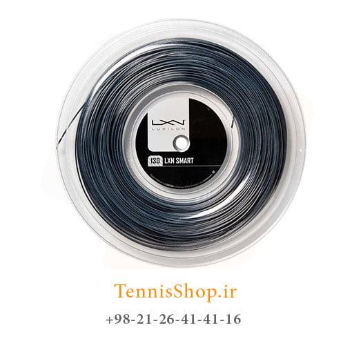 زه رول تنیس لوکسیلونسری SMART مدل 1.30 رنگ مشکی