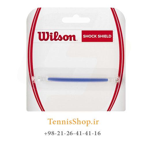 ضربه گیر راکت تنیس ویلسون مدل Shock Shield رنگ آبی