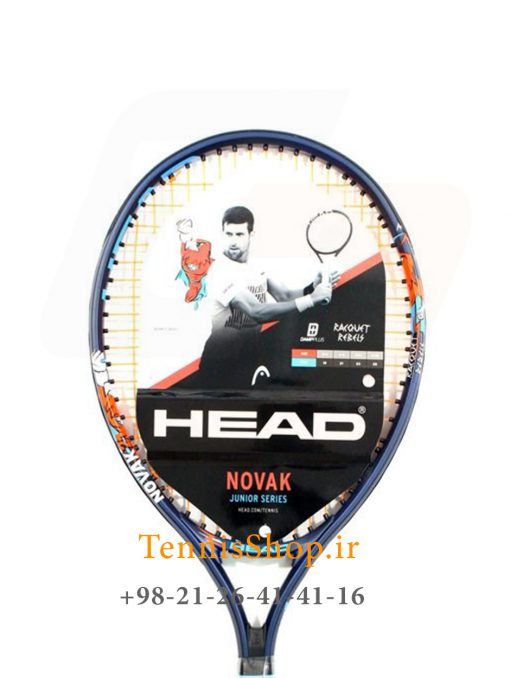 راکت تنیس بچه گانه هد سری Novak مدل 21