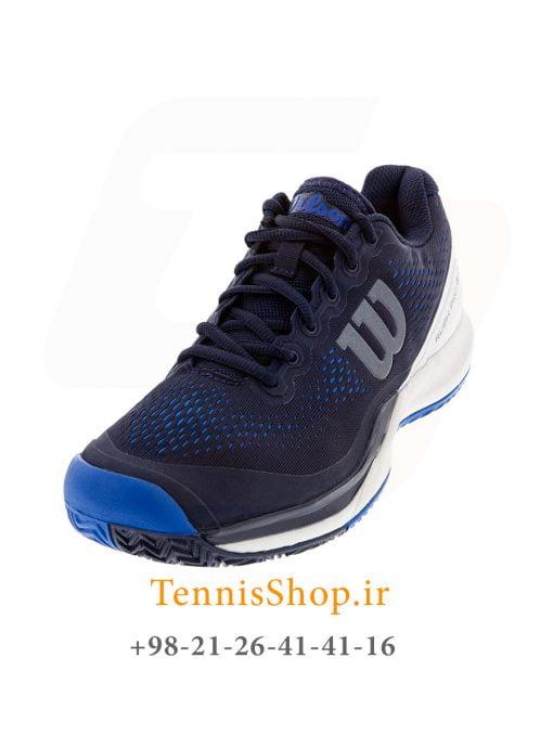 کفش تنیس ویلسون سری RUSH مدل PRO 3.0 رنگ آبی